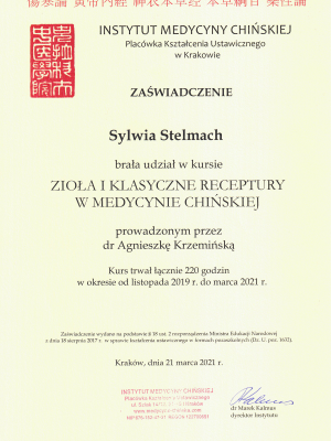 _Z Brother iPrint_Scan(17)